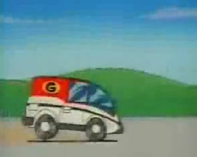 gadget vans